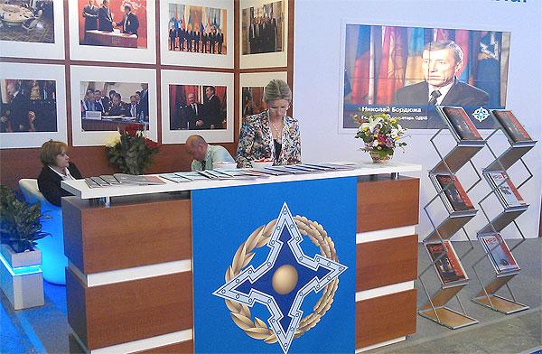 Беларусь у АДКБ