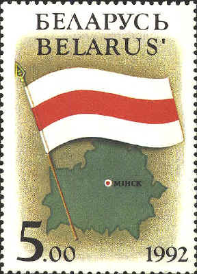 National Symbols in Belarus: the Past and Present