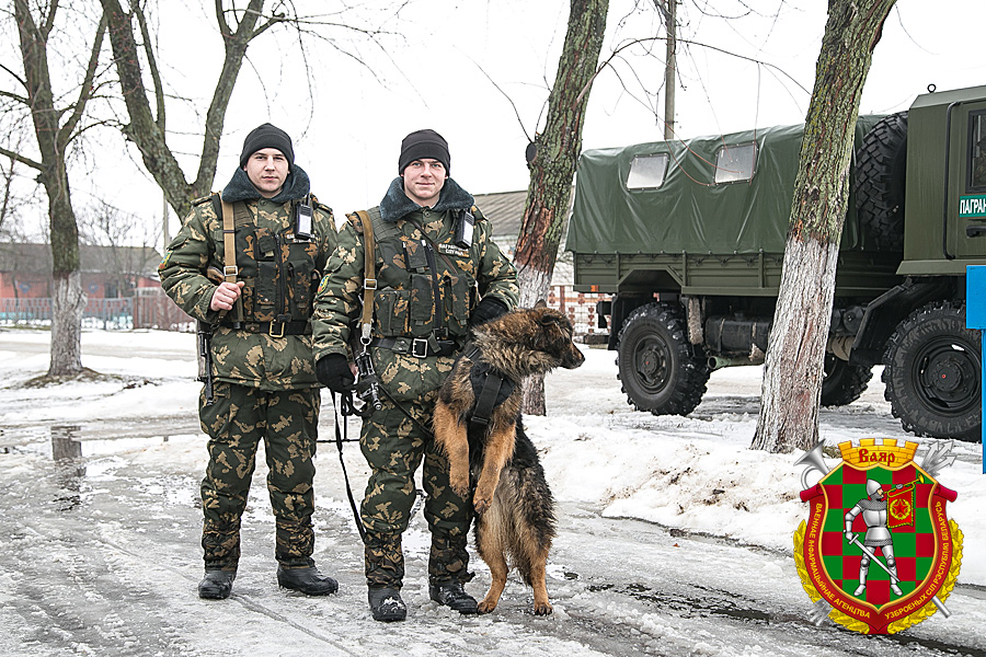 Strengthening Territorial Defence, New Military Priorities ...