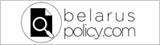 BelarusPolicy.com