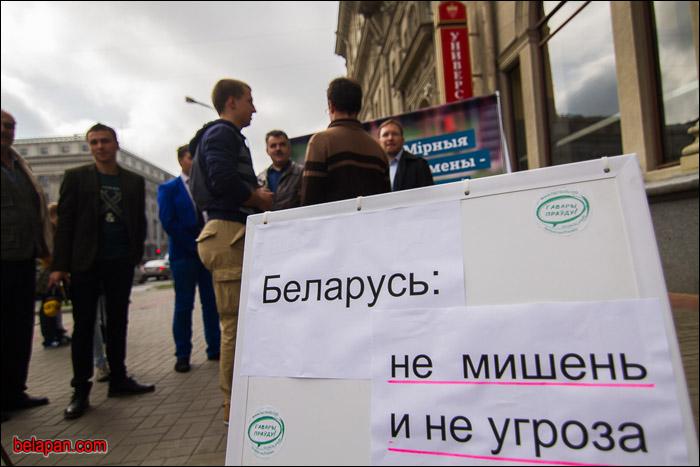 Караткевіч за нейтралітэт