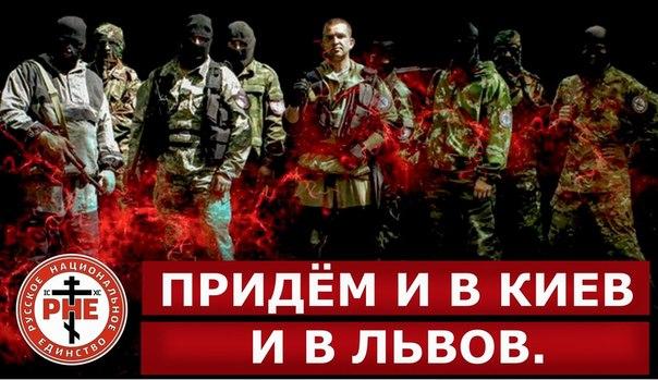 Russian vecherniya vesti ukraine national
