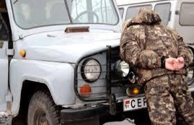 Arrest of Poaching