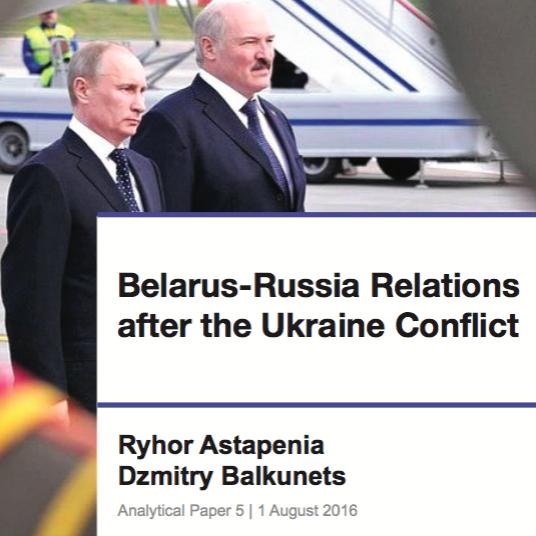 relationships between belarus and ukraine with Belarus–ukraine relations (belarusian: беларуска-ўкраінскія адносіны,  ukrainian:  an agreement on the state border between belarus and ukraine  signed in.