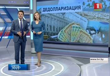 How Belarusian Television Covers Elections - Belarus State ...