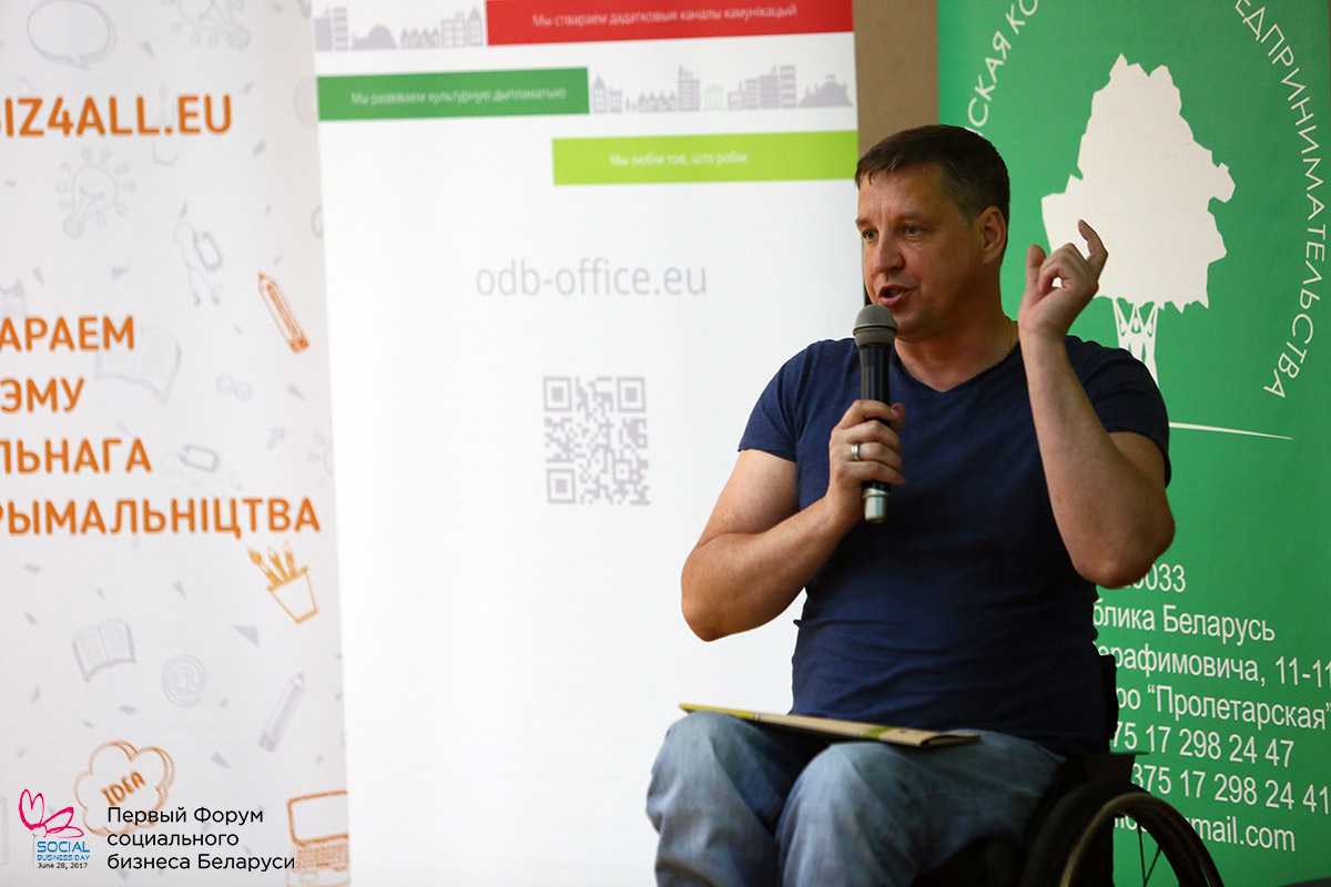 Anti-corruption party, ECLAB enrolment, White Legion released, Social Business Forum – Belarus civil society digest