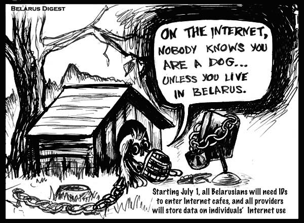 Cartoon On the Internet No Body Knows Your a Dog