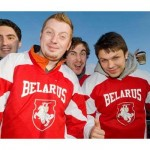 Olympian tourists: From Minsk, with love