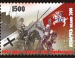 Grunwald, the Great Belarusian Victory