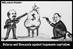 belarus_venezuela_vc.jpg