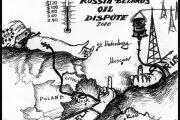 oil_dispute_ivy_vc.jpg