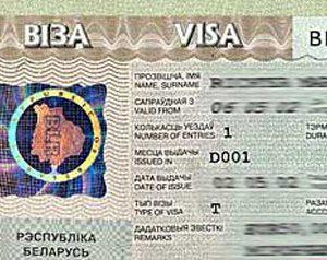 visa_belarus.jpg