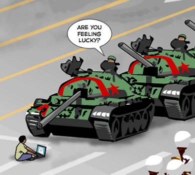internet_censorship.jpg