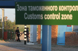 customs_union.jpg