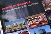 belarus_privatization.jpeg