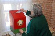 election_belarus.jpeg