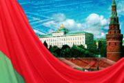 kremil_belarus.jpg