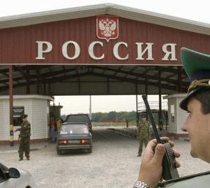 _russian_border.jpg