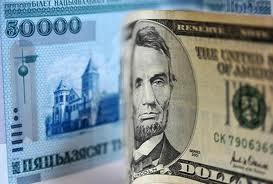 belarusian_economy.jpeg