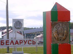 belarus_border.jpg