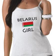 belarus_girl_tshirt-p235167036964454282bh9yo_225.jpg