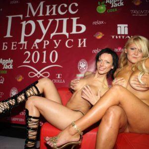 miss_breast_belarus.jpg