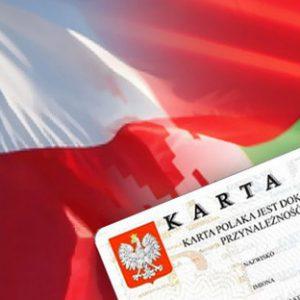 belarus-poland_relations.jpeg