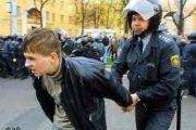 opposition_detention.jpeg