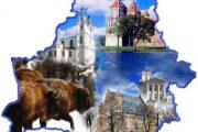 tourism_belarus.jpeg