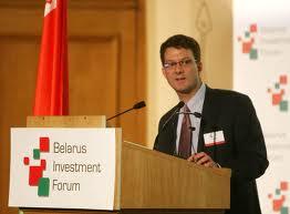 belarus_investment_forum.jpeg