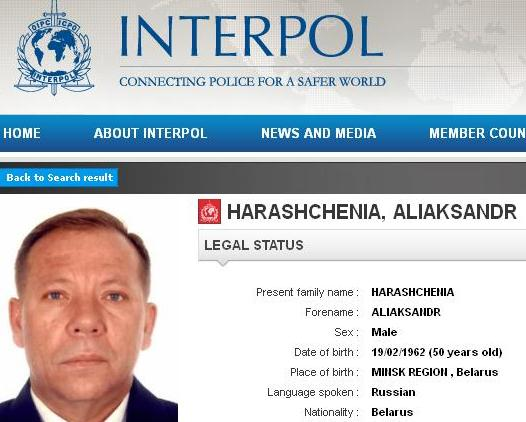 interpol_belarus.jpg