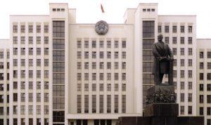 5432-07-belarus-nwikicommons-minsk-house_of_governmentp.jpg