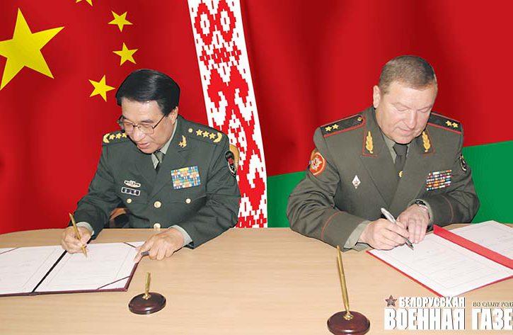 china_belarus_weapons.jpg