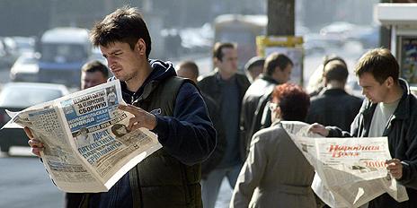 _60013001_belarus-papersg.jpg