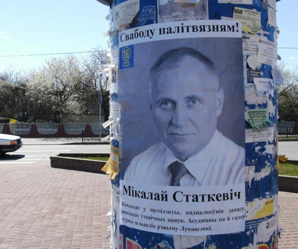 belarus_political_prisoner.jpg