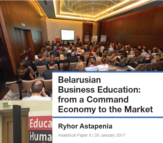 Paper on business education, the 2016 Journal of Belarusian Studies