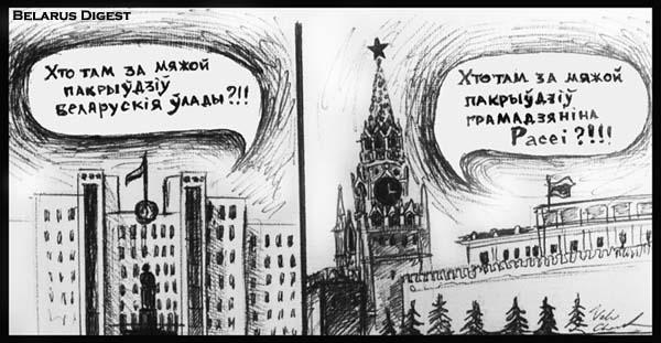 belarusians_abroad_vc.jpg