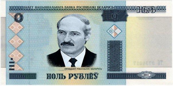 0_rubliou.jpg