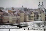 belarus-trajeckaje.jpg