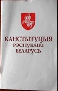 constitution_belarus1.jpg