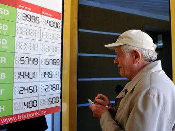 belarus-economy-ruble-05-30-2011.jpg