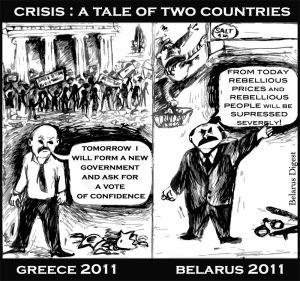 belarus-greece4smbd2.jpg