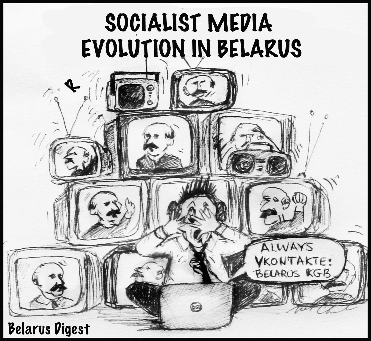socialist-rev.jpg
