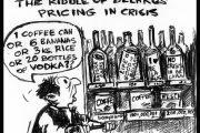 alcohol.belarus1.jpg