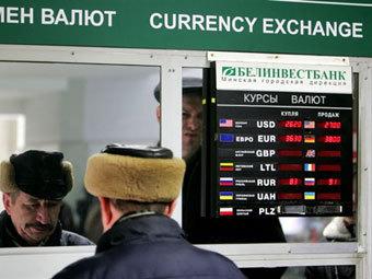 currency_exchange.jpg