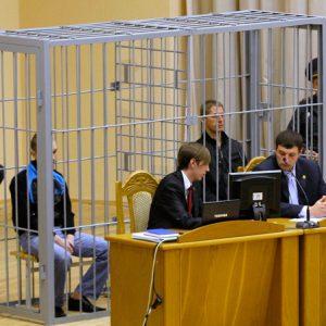 800_minsk_subway_bombing_trial2_ap_110915.jpg