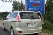 belarus_russia.jpg