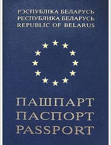 belarus_passport_eu.jpeg