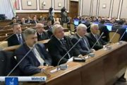 council_of_ministers_belarus.jpg