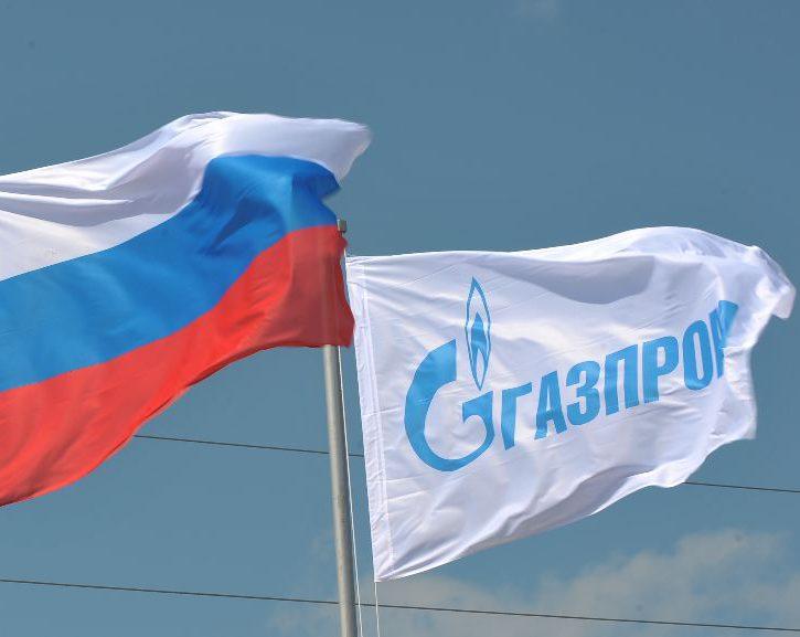 gazprom_russia_subsidies.jpg